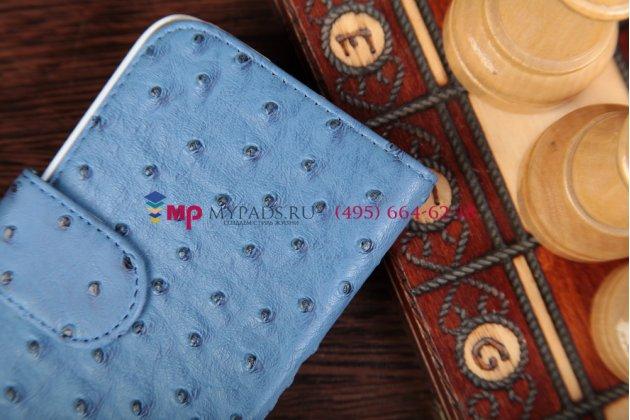 """Фирменный чехол-книжка для Samsung Galaxy S4 GT-i9500/i9505 """"кожа страуса"""" синий"""