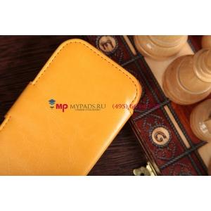 Чехол-книжка для Samsung Galaxy S4 GT-i9500/i9505 оранжевый кожаный