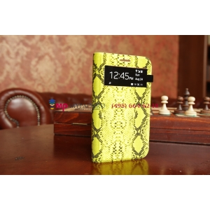 """Чехол-книжка для Samsung Galaxy S4 GT-i9500/i9505 с окошком """"желтый змей"""""""
