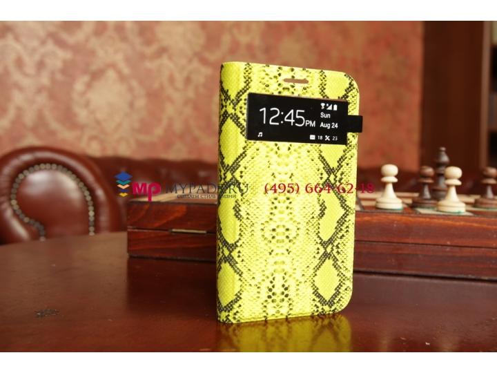 Чехол-книжка для Samsung Galaxy S4 GT-i9500/i9505 с окошком