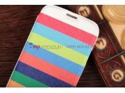 Чехол-книжка для Samsung Galaxy S4 GT-i9500/i9505