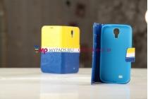 Чехол-книжка для Samsung Galaxy S4 GT-i9500/i9505 желто-синий кожаный