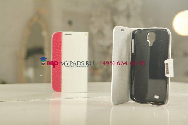 Чехол-книжка для Samsung Galaxy S4 i9500 двойной цвет бело-розовый крокодил