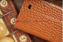 Чехол-книжка для Samsung Galaxy S4 i9500 двойной цвет коричнево-черный крокодил