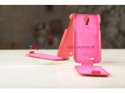Чехол откидной вертикальный для Samsung Galaxy S4 GT-i9500/i9505 красный кожаный..