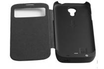 Чехол-книжка со встроенным усиленным аккумулятором большой повышенной расширенной ёмкости 3200mAh для Samsung Galaxy S4 GT-i9500/i9505 черный + гарантия