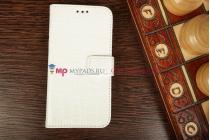 Чехол-книжка для Samsung Galaxy S4 Mini i9190/i9192/i9195 кожа крокодила белый