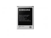 Фирменная аккумуляторная батарея 1900mah B500BE на телефон Samsung Galaxy S4 Mini Duos GT-i9190/ Infinity Ener..