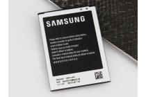 Фирменная аккумуляторная батарея 1900mah B500AE на телефон  Samsung Galaxy S4 Mini / S4 Mini Duos GT-i9190/i9192/i9195 / La Fleur + гарантия