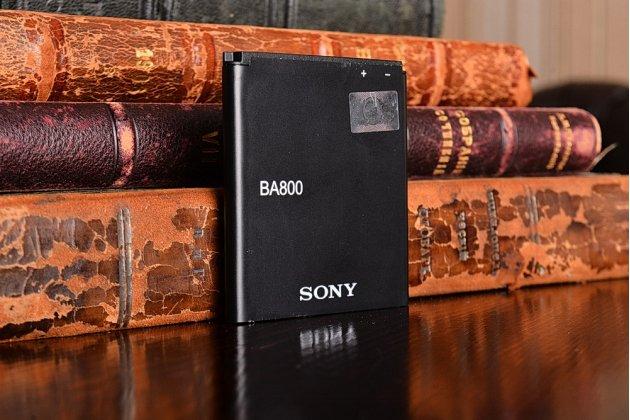 Фирменная аккумуляторная батарея 1850 mAh BA800 на телефон Sony Xperia S (LT26i) + гарантия