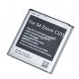 Фирменная аккумуляторная батарея 2330 mAh B740AE на телефон  Samsung Galaxy S4 Zoom SM-C101 + гарантия..