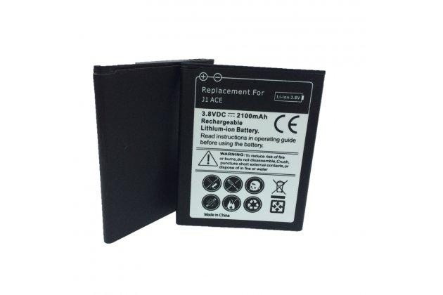 Фирменная аккумуляторная батарея 2100 mAh на телефон Samsung Galaxy J1 Ace Neo SM-J111F + гарантия