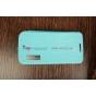 Чехол-книжка для Samsung Galaxy S4 Zoom SM-C101 бирюзовый кожаный..