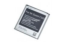 Фирменная аккумуляторная батарея 2330 mAh B740AE на телефон  Samsung Galaxy S4 Zoom SM-C101 + гарантия