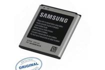 Фирменная аккумуляторная батарея 2330 mAh B740AEh на телефон  Samsung Galaxy S4 Zoom SM-C101 + гарантия