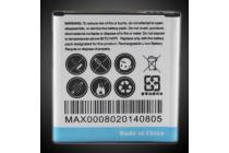 Усиленная батарея-аккумулятор большой повышенной ёмкости 3980mah   для телефона Samsung Galaxy S4 Zoom SM-C101+ гарантия