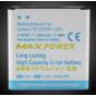 Усиленная батарея-аккумулятор большой ёмкости 3980mah   для телефона Samsung Galaxy S4 Zoom SM-C101+ гарантия..