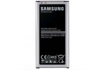 Фирменная аккумуляторная батарея 2800 mAh EB-BG900BBC на телефон Samsung Galaxy S5 /S5 Duos SM-G900H/G900FD + гарантия
