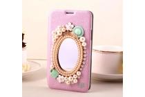 Фирменный чехол-книжка с жемчугом и встроенным зеркальцем для Samsung Galaxy S5 SM-G900H/G900F розовый
