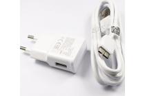 Фирменное оригинальное зарядное устройство от сети для телефона Samsung Galaxy S5 SM-G900H/G900F + гарантия