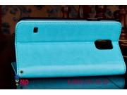 Фирменный чехол-книжка из качественной импортной кожи для Samsung Galaxy S5 SM-G900H/G900F бирюзовый..
