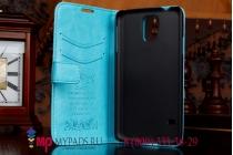 Фирменный чехол-книжка из качественной импортной кожи для Samsung Galaxy S5 SM-G900H/G900F бирюзовый