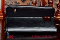 Фирменный чехол-книжка из качественной импортной кожи для Samsung Galaxy S5 SM-G900H/G900F черный