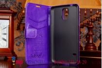 Фирменный чехол-книжка из качественной импортной кожи для Samsung Galaxy S5 SM-G900H/G900F фиолетовый