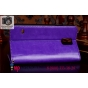 Фирменный чехол-книжка из качественной импортной кожи для Samsung Galaxy S5 SM-G900H/G900F фиолетовый..