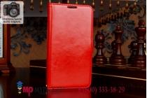 Фирменный чехол-книжка из качественной импортной кожи для Samsung Galaxy S5 SM-G900H/G900F красный