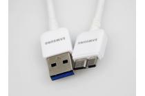 Фирменный оригинальный USB дата-кабель для телефона Samsung Galaxy S5 SM-G900H/G900F + гарантия