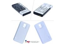 Усиленная батарея-аккумулятор большой повышенной ёмкости 5600mAh для телефона Samsung Galaxy S5 /S5 Duos SM-G900H/G900FD + задняя крышка в комплекте белая + гарантия