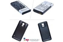Усиленная батарея-аккумулятор большой повышенной ёмкости 5600mAh для телефона Samsung Galaxy S5 /S5 Duos SM-G900H/G900FD + задняя крышка в комплекте черная + гарантия