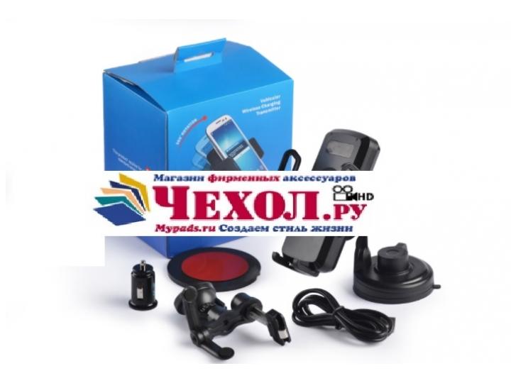 Фирменное оригинальное беспроводное автомобильное USB-зарядное устройство /док-станция с автомобильным держате..