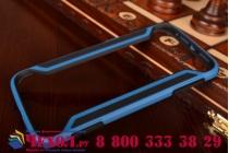 Фирменный оригинальный чехол-бампер для Samsung Galaxy S6 Edge синий прорезиненный усиленный