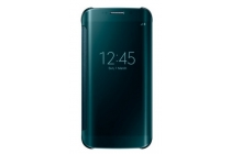 "Чехол-книжка с дизайном ""Clear View Cover"" для Samsung Galaxy S6 Edge зеленый"
