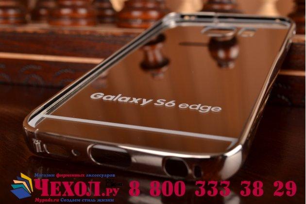 Фирменная металлическая задняя панель-крышка-накладка из тончайшего облегченного авиационного алюминия для Samsung Galaxy S6 Edge серебристая