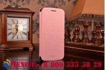 Фирменный чехол-книжка из качественной водоотталкивающей импортной кожи на жёсткой металлической основе для Samsung Galaxy S6 Edge розовый