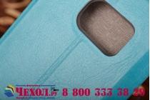 Фирменный чехол-книжка из качественной водоотталкивающей импортной кожи на жёсткой металлической основе для Samsung Galaxy S6 Edge бирюзовый