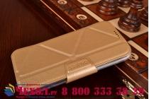"""Фирменный чехол Smart Case с многофункциональной подставкой """"Оригами"""" для Samsung Galaxy S6 Edge золотой пластиковый"""
