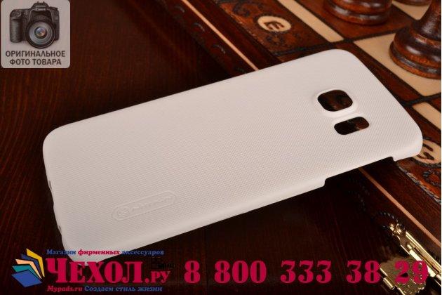 Фирменная задняя панель-крышка-накладка из тончайшего и прочного пластика для Samsung Galaxy S6 Edge белая