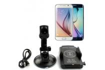 Фирменное оригинальное беспроводное автомобильное USB-зарядное устройство /док-станция с автомобильным держателем для телефона Samsung Galaxy S6 Edge