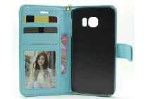 Фирменный чехол-книжка с подставкой для Samsung Galaxy S6 Edge лаковая кожа крокодила цвет морской волны бирюзовый