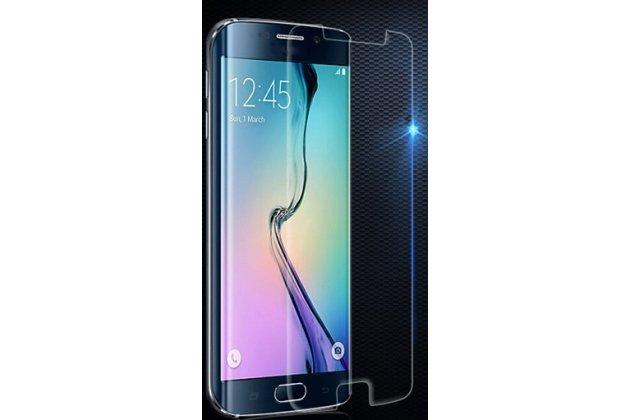 Фирменная оригинальная защитная пленка для телефона Samsung Galaxy S6 Edge SM-G925F глянцевая