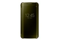 "Чехол-книжка с дизайном ""Clear View Cover""  для Samsung Galaxy S6 Edge золотистый"
