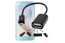 Фирменный оригинальный USB-переходник для смартфона Samsung Galaxy S6 Edge