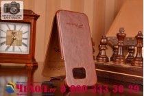 """Фирменный оригинальный вертикальный откидной чехол-флип для Samsung Galaxy S6 Edge коричневый кожаный """"Prestige"""" Италия"""