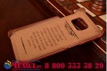 Фирменная роскошная элитная премиальная задняя панель-крышка для Samsung Galaxy S6 Edge из качественной кожи буйвола с визитницей коричневый