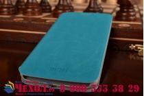Фирменный чехол-книжка из качественной водоотталкивающей импортной кожи на жёсткой металлической основе для Samsung Galaxy S6  бирюзовый
