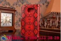 """Фирменный роскошный чехол-книжка с подставкой и визитницей для Samsung Galaxy S6 """"змеиная кожа"""" красный кожаный"""